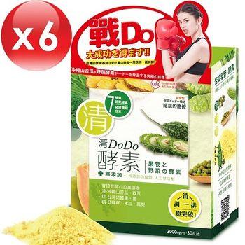 UDR 清DoDo酵素 x6盒