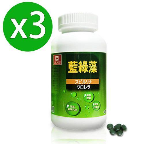 【即期良品 DR.JOU】藍綠藻x3盒(500錠/盒)(效期:2017.1.21)