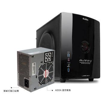 【熱銷】HFC 450W 80+ aibo 阿米 USB3.0 迷你小機殼(黑) 雙拼組