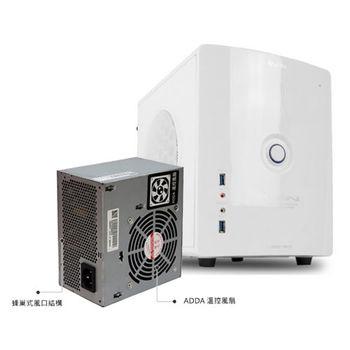 【熱銷】HFC 450W 80+ aibo 阿米 USB3.0 迷你小機殼(白) 雙拼組