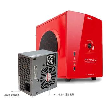 【熱銷】HFC 450W 80+ aibo 阿米 USB3.0 迷你小機殼(紅) 雙拼組