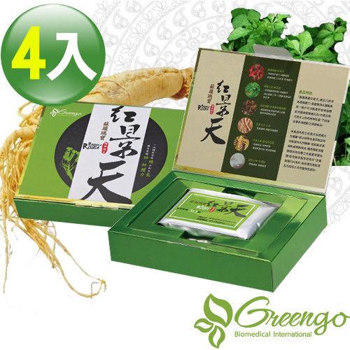綠立生醫Greengo蘇羅瑪寶紅景天精華複方錠劑(30粒裝)×4盒