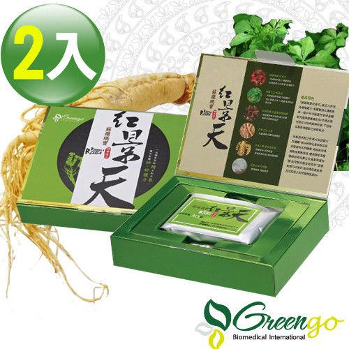 綠立生醫Greengo蘇羅瑪寶紅景天精華複方錠劑(30粒裝)×2盒