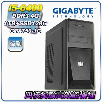 技嘉H110平台【天地三絕火】Intel i5-6400四核 4G記憶體 1TB大容量硬碟 固態硬碟128G 獨顯高效能機種