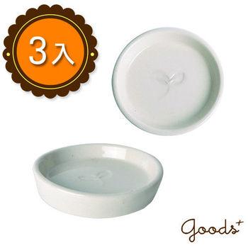【goods+】簡約和風 小芽陶瓷醬料碟/小菜碟/小圓碟(3入)_PD01