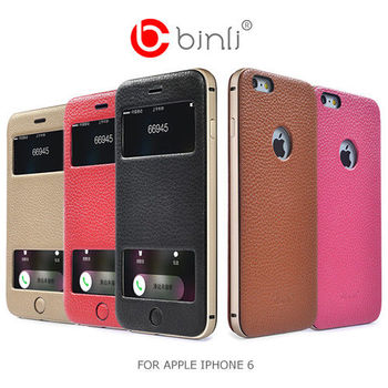 【BINLI】Apple iPhone 6 金屬邊框皮套