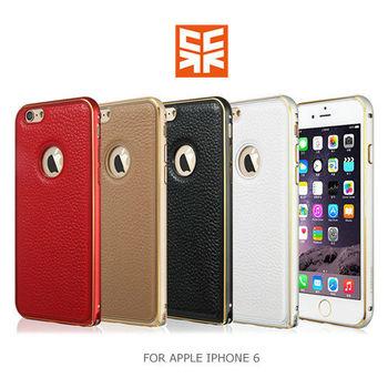 【Case Cube】 APPLE iPhone 6 金典 金屬邊框背蓋 保護殼