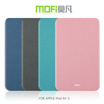 【MOFI】 莫凡 APPLE iPad Air 2 二折可立皮套 超薄設計 保護殼 保護套