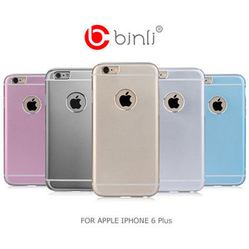 【BINLI】Apple iPhone 6 Plus 金屬背蓋+TP