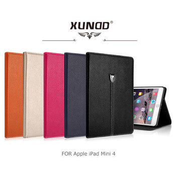 【XUNDD】 Apple iPad Mini 4 with Retina 貴族可立皮套