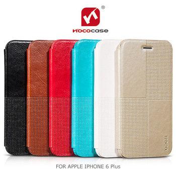 【HOCO】APPLE IPHONE 6 Plus 5.5吋 復古時尚側翻皮套 時尚格紋 保護殼 保護套