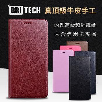 BRITECH 真皮手工皮套 for iPhone 6/6s (酒紅)