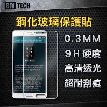 BRITECH 鋼化玻璃保護貼 for Samsung Note4