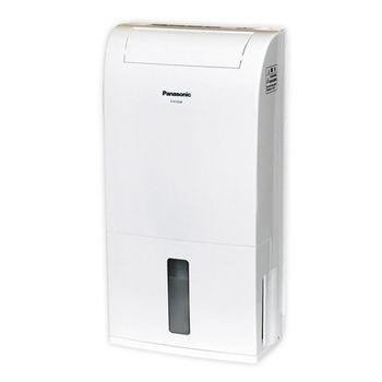 【Panasonic國際牌】6公升清淨除濕機 F-Y12CW