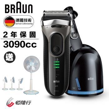 德國百靈BRAUN-新升級三鋒系列電鬍刀3090cc(加贈Oral-B 3D三重掃動電動牙刷T12)