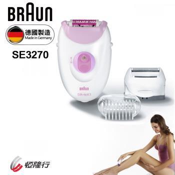 【德國百靈BRAUN】柔滑刮拔兩用除毛刀SE3270(↘送Braun Break Free 時尚手提包)