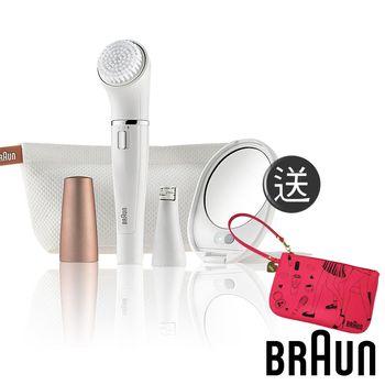 【德國百靈BRAUN】雙效淨膚儀(玫瑰金限量組)SE831+敏感型刷頭SE80-S