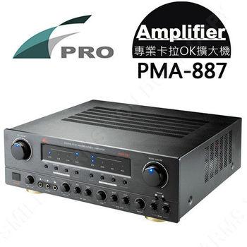 FPRO PMA-887 卡拉OK擴大機