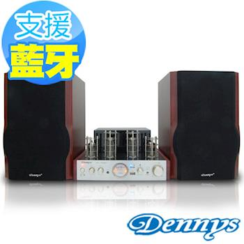 【Dennys】天籟發燒USB/藍牙/4真空管音響組(AV-814)
