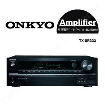 ONKYO TX-SR333 5.1聲道 4K AV綜合擴大機