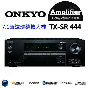 ONKYO TX-SR444 藍光擴大機 7.1聲道 HDMI 4輸入1輸出 115W 高功率輸出