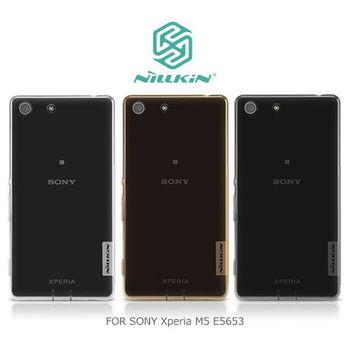 【NILLKIN】 SONY Xperia M5 E5653 本色TPU軟套
