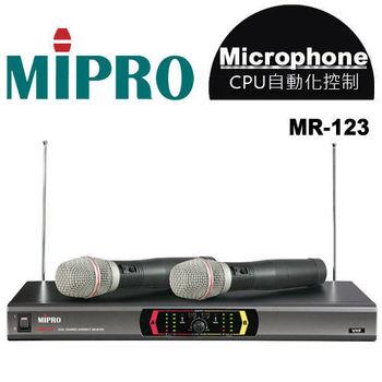 MIPRO 嘉強 MR-123 VHF 固定頻率雙頻道自動選訊無線麥克風、MU-72III心型指向性電容式音頭