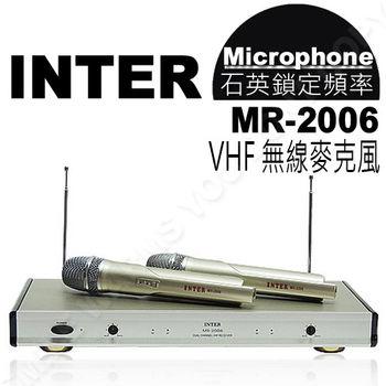 INTER MR-2006 VHF 無線麥克風
