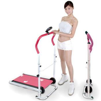 BODY BEST-走出健康享受幸福跑步機
