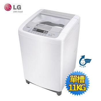 【LG】11kg直立式超洗淨洗衣機 WF-114WG(含基本安裝)