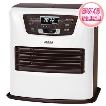 【日本製 TOYOTOMI】LC-SL43C-TW(可選色) 煤油電暖爐