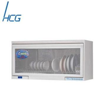 【和成】BS9000R懸掛式烘碗機(白色/90CM)