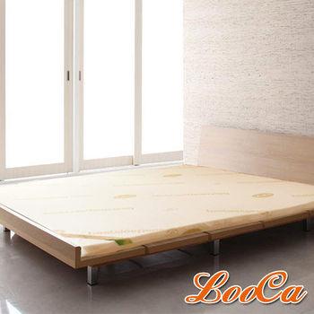 LooCa旗艦網布5cm天然乳膠床被墊組(雙人5尺)