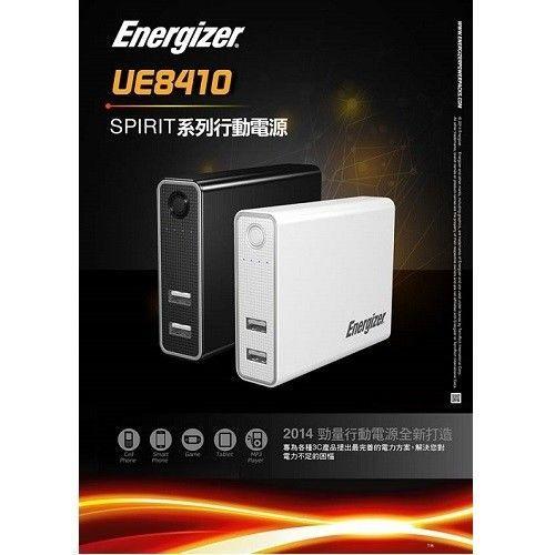 勁量 Energizer UE8410 行動電源