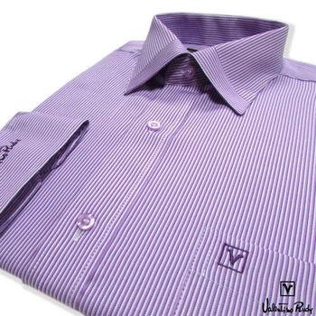 Valentino Rudy范倫鐵諾.路迪 長袖襯衫-紫直條
