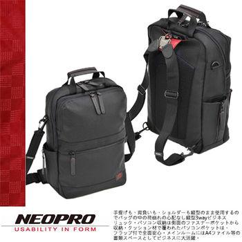 【NEOPRO】日本機能包品牌 背包 電腦後背包 3WAY專利背帶 輕量 斜背包 推薦 三用款【2-029】