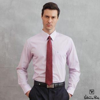 Valentino Rudy范倫鐵諾.路迪 長袖襯衫-紫色直條