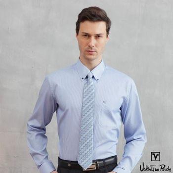 Valentino Rudy范倫鐵諾.路迪 長袖襯衫-藍白直條(釘釦領)