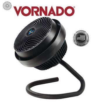 《買就送》【VORNADO】 723B 渦流空氣循環機