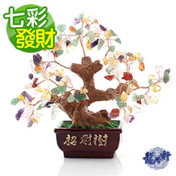 【龍吟軒】多采多姿七彩水晶大發財樹