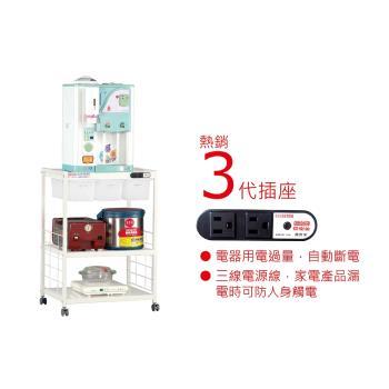 【愛樂美】矮櫃美規3抽3層電器架