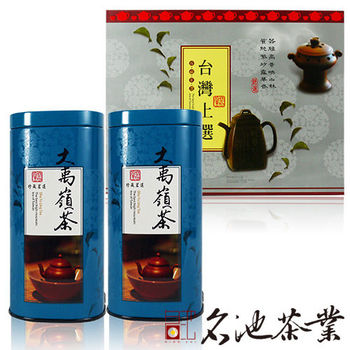 【名池茶業】大禹嶺手採茶葉器質禮盒 (150g*2罐)