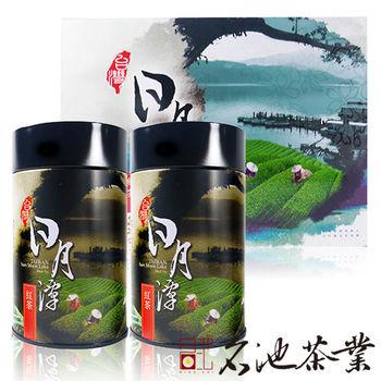 【名池茶業】日月潭紅茶禮盒 (阿薩姆紅茶100gx2罐)