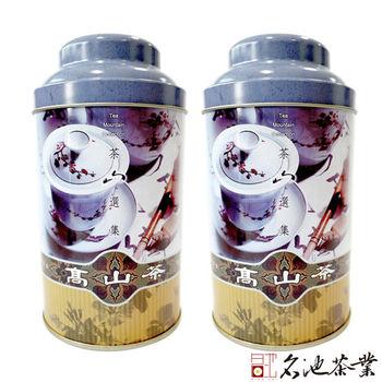 【名池茶業】買6送4 合歡山手採高山茶 (150克x6+4罐)