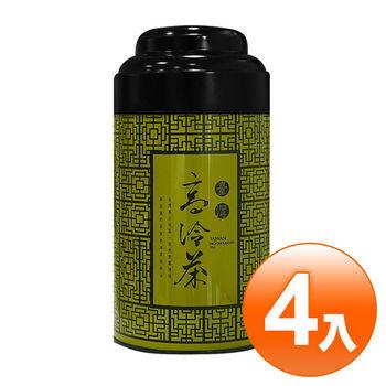 【名池茶業】阿里山石棹手採高冷茶葉4罐組-青茶(古典窗花款/綠)