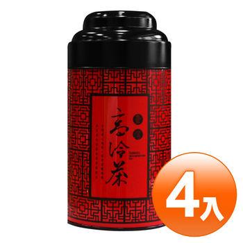 【名池茶業】紅烏龍手採高冷茶葉4罐組(古典窗花款/紅)