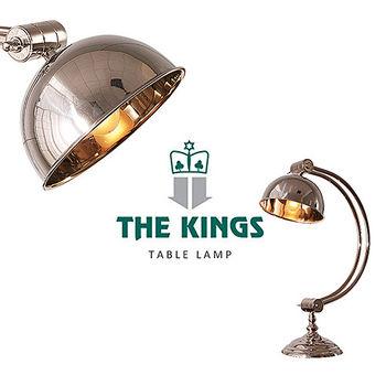 【THE KINGS】Descartes笛卡兒復古工業檯燈