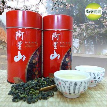 【喝茶閒閒】高海拔阿里山金萱茶 8罐組