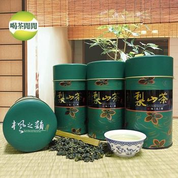 【喝茶閒閒】嚴選梨山清香高冷茶(共16罐)