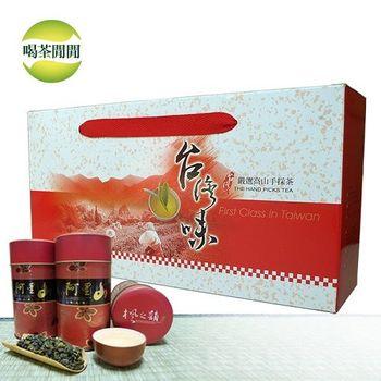 【喝茶閒閒】嚴選阿里山高冷茶提盒組(共4斤)